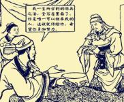 诸葛亮为什么不选择姜维作为继承人 死后二十年世人才知道诸葛亮用心良苦